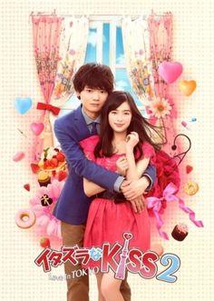 Itazura na Kiss - Love In Tokyo 2 with Furukawa Yuki & Miki Honoka