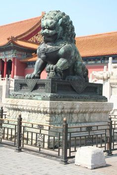 Fu Dog at The Forbidden City Beijing Feng Shui Objects, Stone Lion, Chinese Festival, Fu Dog, Male Lion, Lion Art, Animal Sculptures, Tropical Plants, Fantasy World
