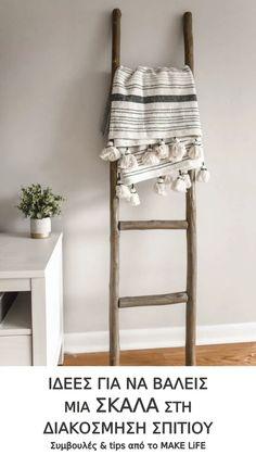 Πως μπορείς να χρησιμοποιήσεις μια σκάλα στη διακόσμηση σπιτιού. Οι παλιές ή επιτηδευμένα φθαρμένες ξύλινες σκάλες είναι η νέα τάση στη μόδα και μπορούν να χρησιμοποιηθούν κυρίως σαν ραφιέρες. Εδώ σου έχω ιδέες για να χρησιμοποιήσεις μια τέτοια παλιά ξύλινη σκάλα στη διακόσμηση του σπιτιού σου. Έτσι θα αλλάξεις το ντεκόρ και θα δώσεις αέρα ανανέωσης στο χώρο. Fall Home Decor, Autumn Home, Home Staging, Candle Holder Decor, Minimalist Home Decor, Modern Minimalist, Tips & Tricks, Heart Wall, Home Accents