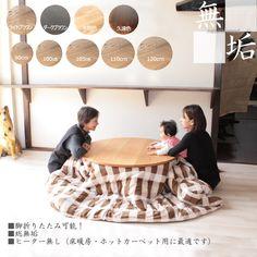 Floor Desk, Design Ideas, Flooring, Teaching, Blanket, Space, Google, Table, Furniture