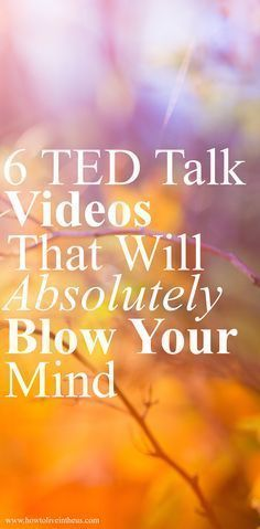 TED Talk Videos are some of the greatest success, motivational and inspirational videos out there. Here are 6 TED Talk videos that will absolutely blow your mind. http://www.howtoliveintheus.com