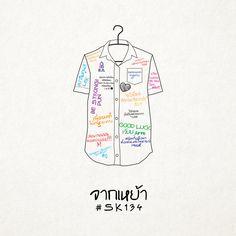 "For Suankularb Fare well SK136  #illustartion follow my art work : instargram ""P.Y_ART"""