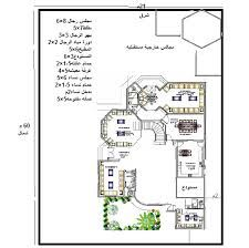 Arab home plans arabic villa house plans middle eastern home malvernweather Choice Image