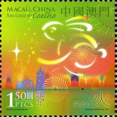 Stamp: Holy Days & Celebrations (Chinese New Year) (Macau) (Lunar Year of the Rabbit) Mi:MO Macau, Year Of The Rabbit, China, Chinese New Year, Lighthouse, Neon Signs, Country, Stamps, Celebrations