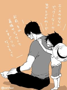 Luffy: Ace's back is so biiiggg. My fingers can't reach it all  (@kpopfantasy half translation)
