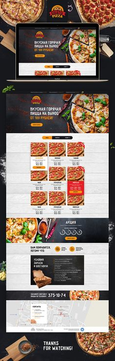 website design for pizza, interesting choices