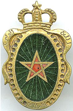 شعار القوات المسلحة الملكية المغربية Recherche Google Pocket Watch Accessories