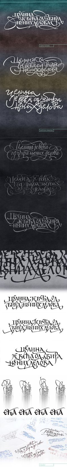 Calligraphy and lettering for tattoo. by Marina Marjina, via Behance