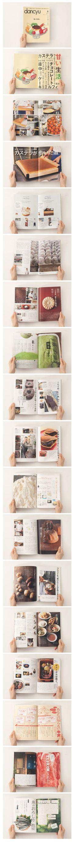 雑誌 #foodinprint