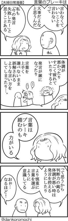 asiamoth:Twitter: 漢弾地 (@dankoromoch... http://clip.mitaimon.com/post/141157583631/asiamoth-twitter-漢弾地-dankoromochi by https://j.mp/Tumbletail