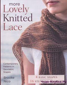 Журнал по вязанию, онлайн, скачать More Lovely Knitted Lace 2016 - Duo Vest
