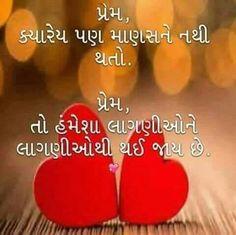 ❤ M ❤ 🌹 🌹 sorthiya reshma 🌹 🌹 Rules Quotes, Status Quotes, Sad Quotes, Hindi Quotes, Best Quotes, Love Quotes, Qoutes, Love You Papa, Husband Love