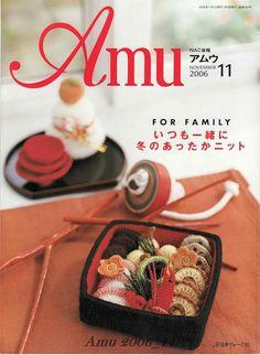 View album on Yandex. Knitting Humor, Knitting Books, Knitting Yarn, Knitting Magazine, Crochet Magazine, Crochet Food, Knit Crochet, Crochet Things, Japanese Crochet