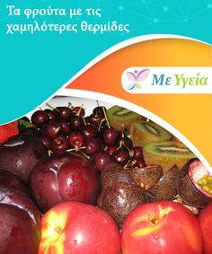 Τα φρούτα με τις χαμηλότερες θερμίδες   Αν #ακολουθείτε κάποια υποθερμιδική δίαιτα για να #χάσετε βάρος και το πλάνο διατροφής ορίζει ότι μπορείτε να τρώτε φρούτα το μεσημέρι ή όσα θέλετε το βράδυ, να είστε πολύ προσεκτικοί επειδή υπάρχουν μερικά είδη φρούτων τα οποία δεν #αδυνατίζουν τόσο όσο άλλα. Διαβάστε σε αυτό το άρθρο για τα φρούτα με τις χαμηλότερες θερμίδες! #Αδυνάτισμα Apple, Food, Sunglasses, Apple Fruit, Essen, Meals, Sunnies, Shades, Yemek
