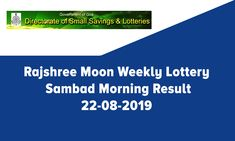 Looking for Rajshree Moon Weekly Lottery Result? Result of Rajshree Moon Weekly Lottery at PM Draw No.