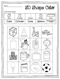 3D words coloring sheet! This comes from a great post!