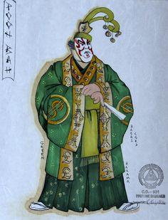 The Mikado (Pooh-Bah). Costume design by Kärin Kopischke. Costume Design Sketch, Costumes, Costume Ideas, Opera, Sketches, Princess Zelda, Japan, Skylight, Theatre