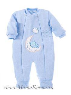 Вязаный комбинезон на утеплителе для малышей купить в интернет-магазине для новорожденных MamaEmma.ru