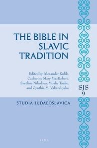 The Bible in Slavic Tradition Mary I, Old And New Testament, English Language, Bible, Traditional, Books, Livres, Biblia, Livros