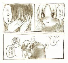 Chibahaya || Chiba x Hayami || Assassination Classroom [3]