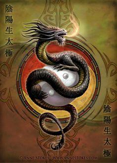 Yin/Yang Dragon/ Brown/Gold