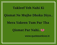 Get best shayari and quotes on www quotesonlove in