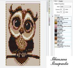 Loom stitch owl, LOVE