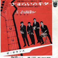 The Sounds - Mandshurian Beat b/w Emma (1963, Japan)