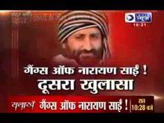 Andar Ki Baat : Narayan Sai close aide remand extended after cops find incriminating messages