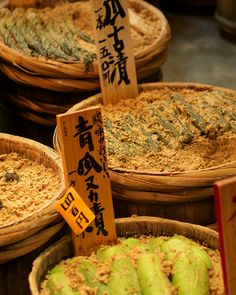 錦市場 / Nishiki Ichiba | Flickr - Photo Sharing!