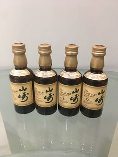 4 bottles - The Yamazaki 12 years old - 5cl - Catawiki