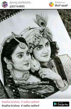 Radha Krishna Sketch, Krishna Drawing, Krishna Painting, Radha Krishna Photo, Krishna Art, Krishna Names, Krishna Songs, Shiva Art, Lord Krishna