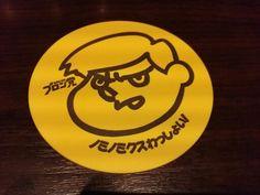 -PRONT- http://alike.jp/restaurant/target_top/20753/