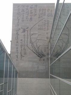 Museum Chusa 2nd fl