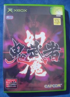 XBox Japanese : Onimusha http://www.japanstuff.biz/ CLICK THE FOLLOWING LINK TO BUY IT ( IF STILL AVAILABLE ) http://www.delcampe.net/page/item/id,0378321472,language,E.html