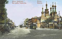 Moscow, 1800s-1917