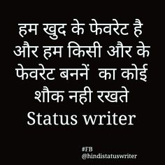 Fact Quotes, Life Quotes, I Miss U, Real Facts, Attitude Status, Tattoo Designs Men, Hindi Quotes, Positive Thoughts, Short Stories