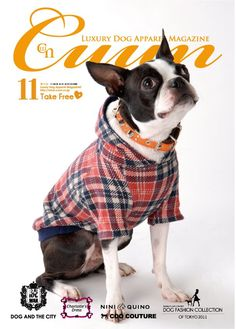 Cuun -Luxury Dog Apparel Magazine- 2011