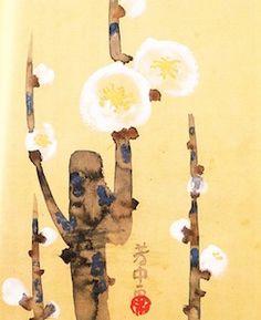 Nakamura Hochu 中村芳中「草花図色紙」 細見美術館