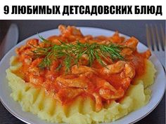 Фотография Toddler Meals, Kids Meals, Ratatouille, Baby Food Recipes, Quiche, Cabbage, Food And Drink, Soup, Snacks