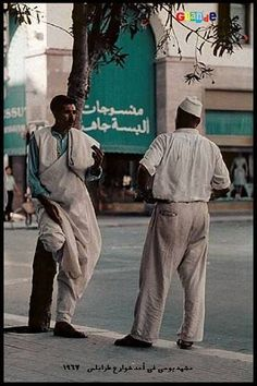 Tripoli Libya in 1967 Photography Movies, Old City, Africa, Culture, People, Faces, Memories, Old Town, Souvenirs