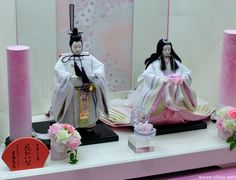 Travel tip: If you want to admire the Hina Matsuri dolls, go to visit the stores located right next to the JR Asakusabashi Station in Tokyo. Description from googleworldbot.blogspot.com. I searched for this on bing.com/images