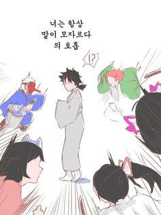 Demon Slayer, Slayer Anime, Manga, Kakashi, Creepy, Digital Art, Funny Memes, Animation, Fan Art