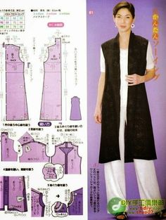 Best 10 Examples of technical design work I have completed in my previous positions. Dress Making Patterns, Easy Sewing Patterns, Clothing Patterns, Fashion Books, Diy Fashion, Ideias Fashion, Bodice Pattern, Vest Pattern, Embroidery On Clothes