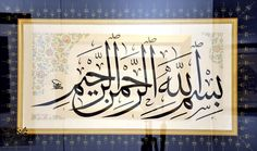 Arabic Calligraphy Services was found in as a high quality provider of Arabic Calligraphy Styles,You will learn Arabic script professionally. Learning Arabic, Arabic Calligraphy, Hat, Image, Arabic Calligraphy Art, Hats, Caps Hats, Sorting Hat
