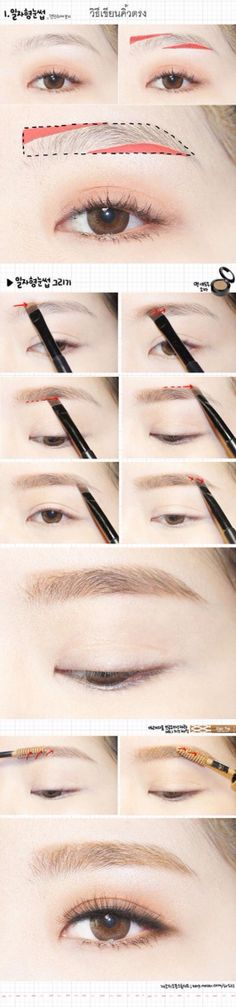 How to straight eyebrow …
