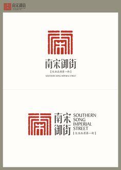 Typography Logo, Logos, Print Design, Logo Design, Japan Logo, Japanese Art, Packaging Design, Branding, Japan Art