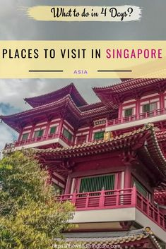 Solo trip to Singapore - 4 day itinerary |  Singapore 4 day itinerary | Singapore in 4 days | 4 days in Singapore | Solo trip Singapore | Singapore 4 days itinerary | #singapore #singaporetrip #singaporeitinerary Bali Travel, India Travel, Thailand Travel, Malaysia Travel, Singapore Travel, Travel Guides, Travel Tips, Travel Destinations, China Travel Guide