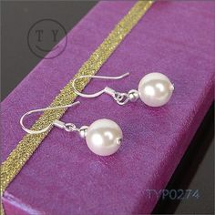 Swarovski Pearl Earings 8mm White Shell Pearl by tyjewelry on Etsy