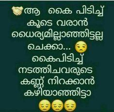 Malayalam Quote Whatsapp Status Life To Be Happy Youtube